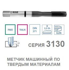 metchik_po_tverdym_materialam_seriya_3130_izar