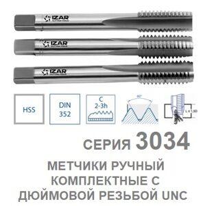 metchiki_ruchnyye_unc_seriya_3034_izar