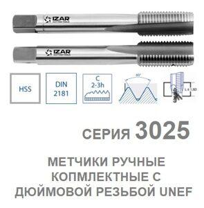 metchiki_ruchnyye_komplektnyye_unef_seriya_3025
