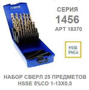 seriya_1456_art_18370_nabor_sverl_po_nerzhaveyushchey_stali_hss_co_25_predmetov_0