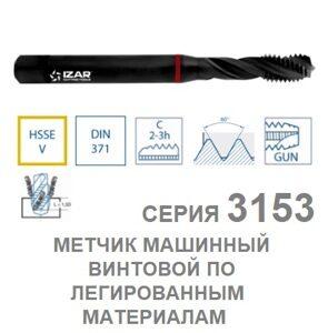 metchik_vintovoy_seriya_3153