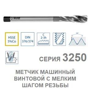 metchik_vintovoy_s_melkoy_rezboy_seriya_3250_0