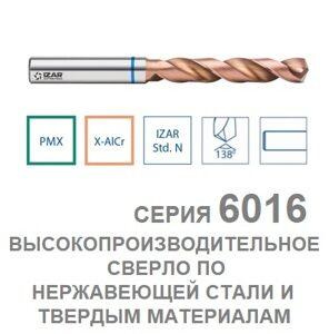 sverlo_seriya_6016_izar