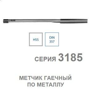 metchik_gayechnyy_seriya_3185