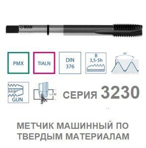metchik_mashinnyy_seriya_3230_izar