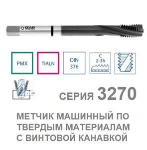 metchik_vintovoy_seriya_3270_izar