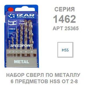 1462_set_1013_webhss_0