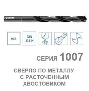 sverlo_s_protochkoy_seriya_1007_izar