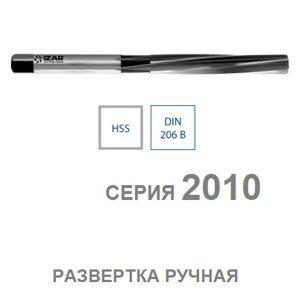 ruchnaya_razvertka_seriya_2010_izar