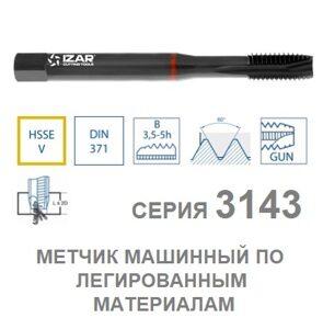 metchik_po_legirovannym_stalyam_seriya_3143