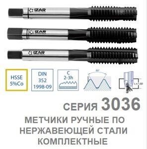 metchik_komplektnyy_seriya_3036_izar